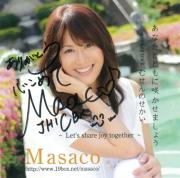 Masacoさん直筆サイン付き
