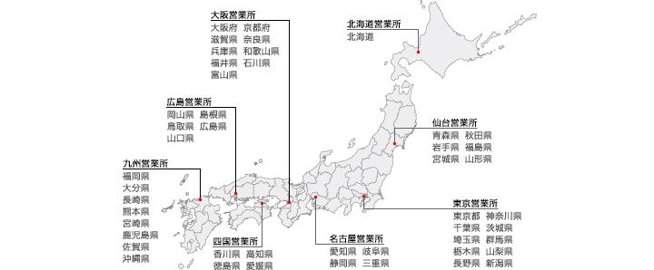 アイコムサポートセンターマップ